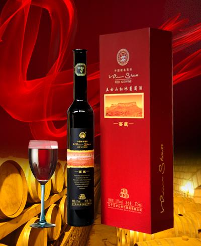 窖藏红冰葡萄酒