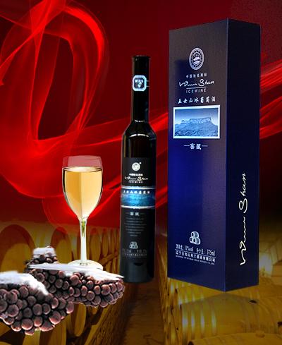 窖藏冰葡萄酒