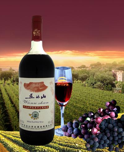 米兰红野生原汁山葡萄酒