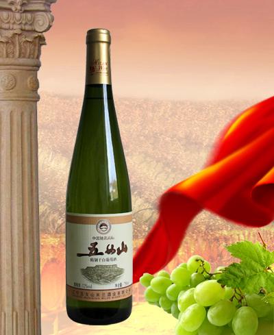 精制干白葡萄酒