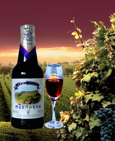 野生原汁山葡萄酒(小瓶)