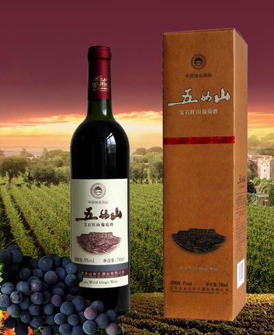 宝石红山葡萄酒