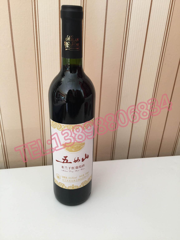干红葡萄酒(白标)