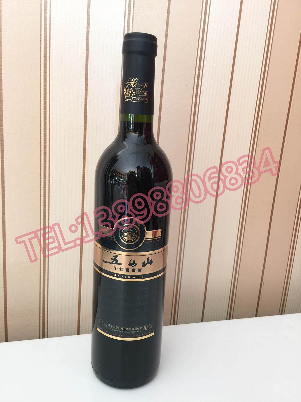 干红葡萄酒(黑标)